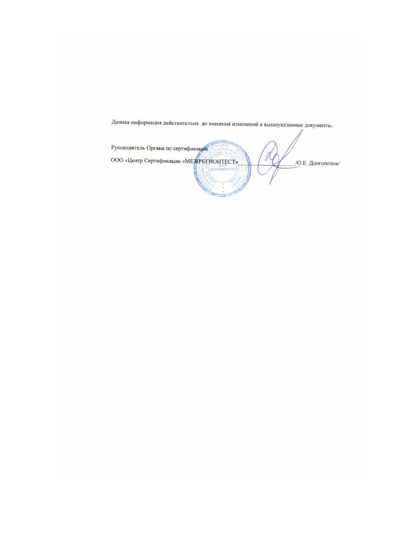 LAB+ Перчатки латексные опудренные (50 пар/уп.)