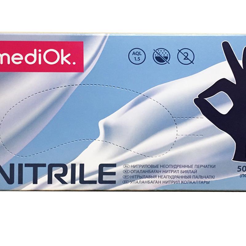 MediOk Перчатки нитриловые неопудренные черничные