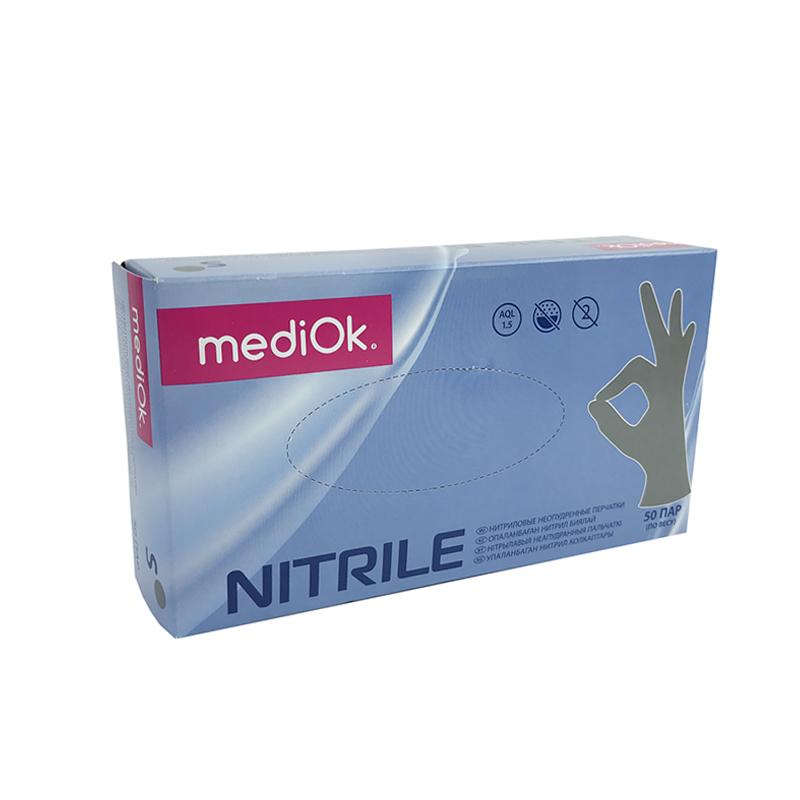 MediOk Перчатки нитриловые неопудренные серые (50 пар/уп.) Размер ХS