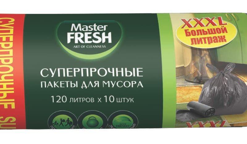 Master FRESH пакеты для мусора многослойные XXL (120 литров) 10 шт.