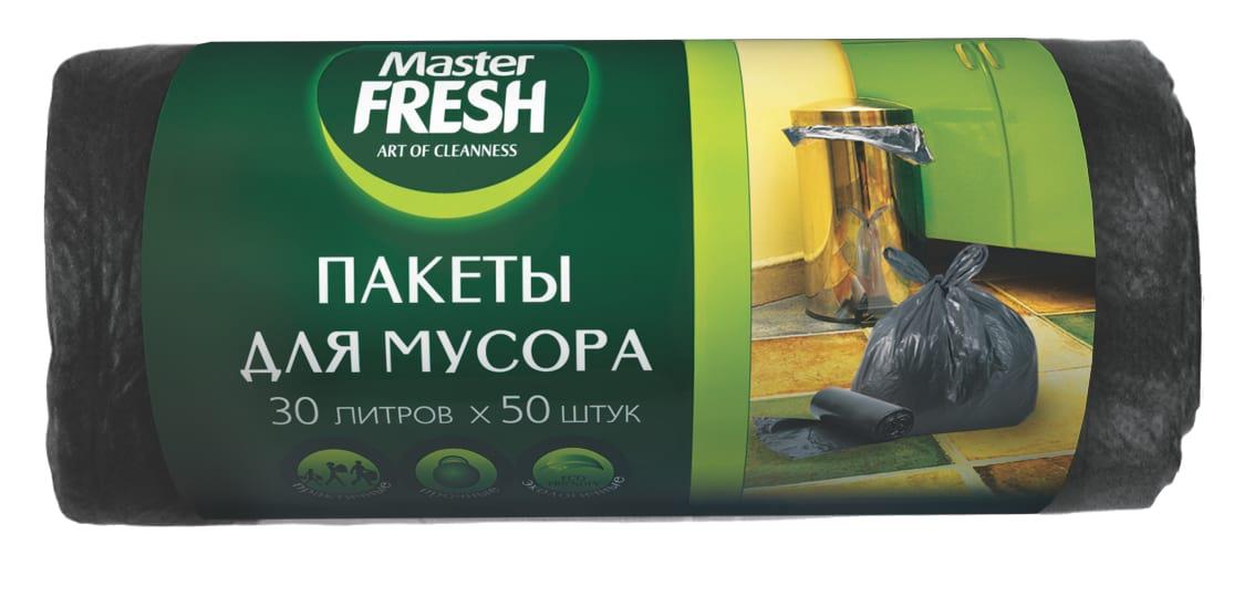 Master FRESH пакеты для мусора (30 литров) 50 шт.