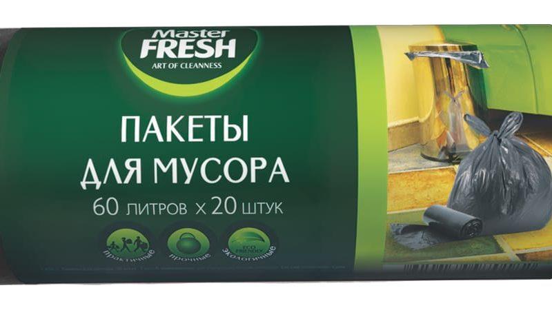 Master FRESH пакеты для мусора (60 литров, 20 шт.)