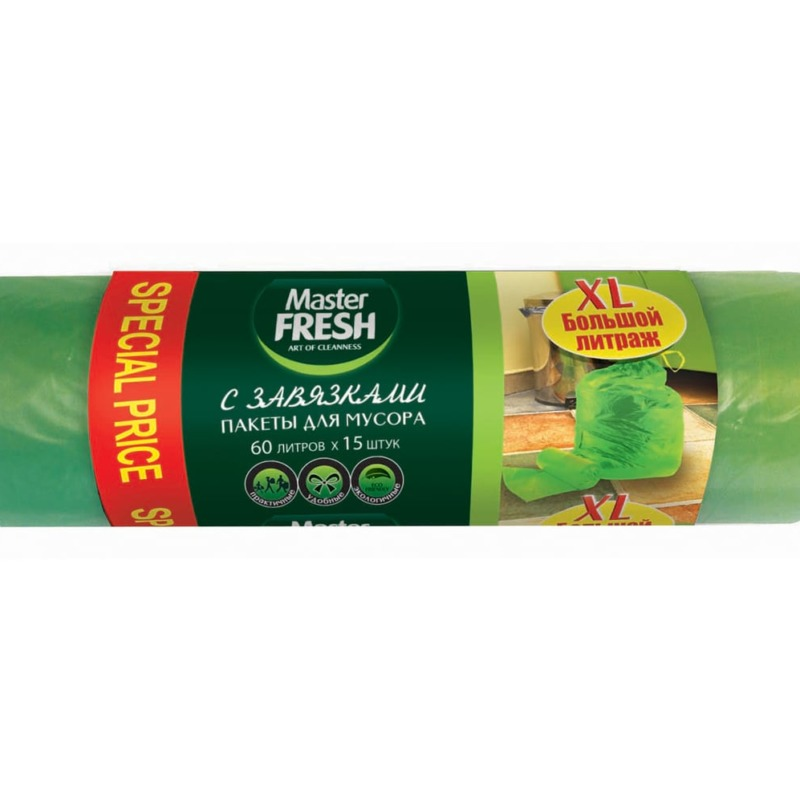 Master FRESH пакеты для мусора с завязками (60 литров, 15 шт.)