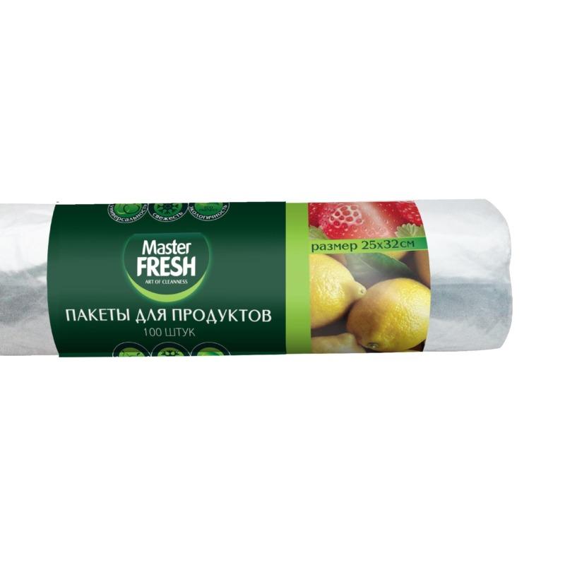 Master FRESH Пакеты для продуктов (100 шт.)