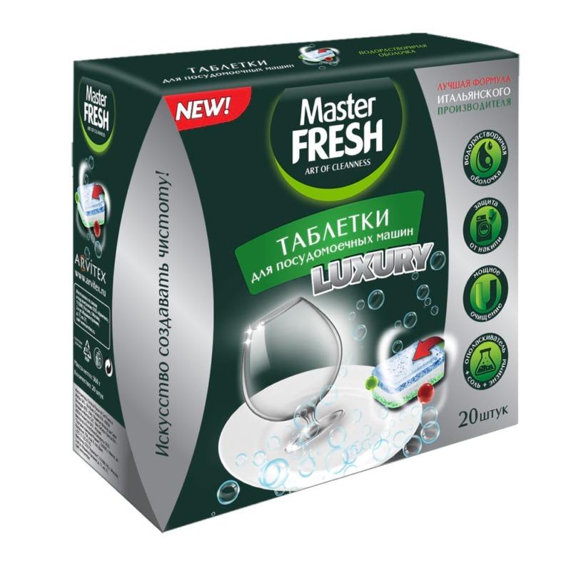 Master FRESH Таблетки для п/м машины luxury (10 в 1) в растворимой оболочке, 20 шт.