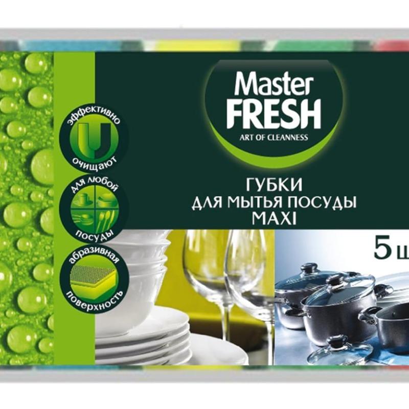 Master FRESH Губки для мытья посуды MAXI (5 шт.)