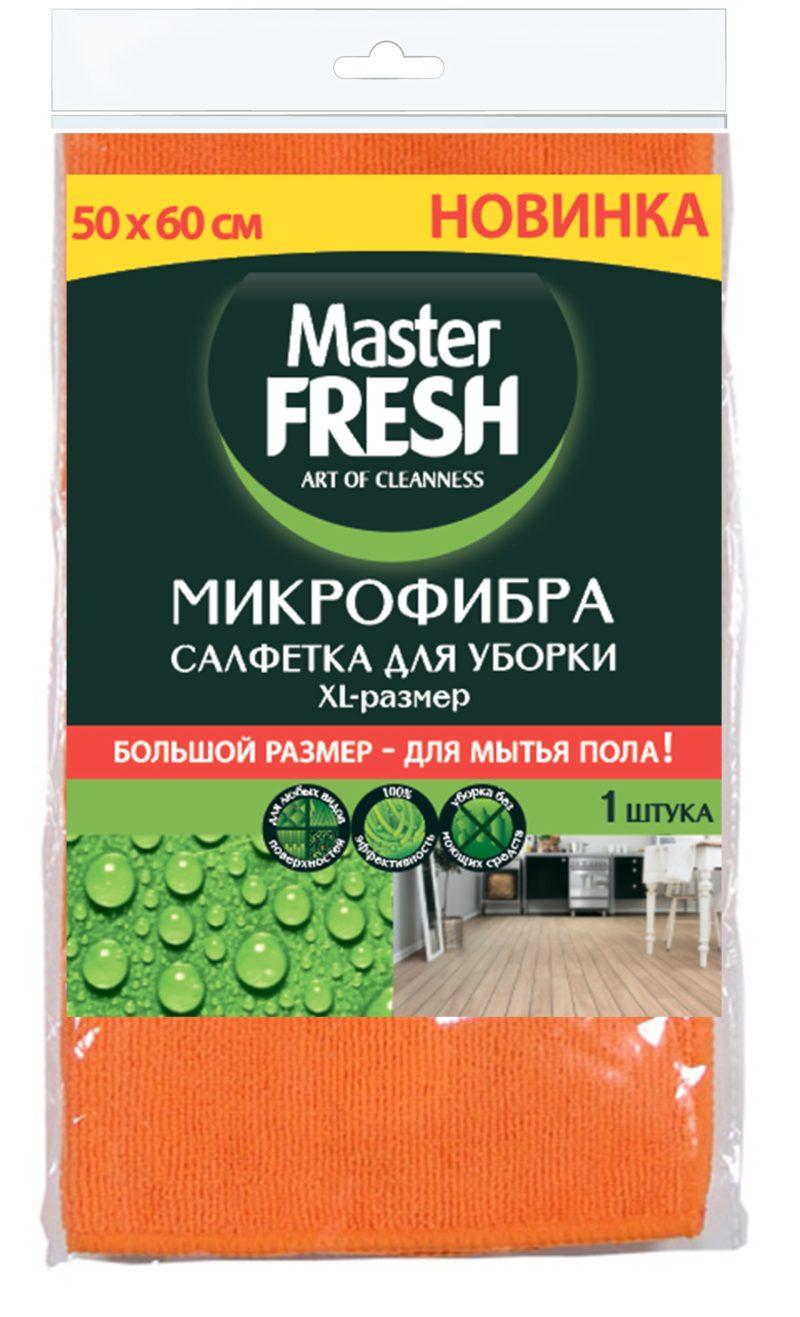 Master FRESH  Салфетка XL-size (для пола) 50*60см, микрофибра