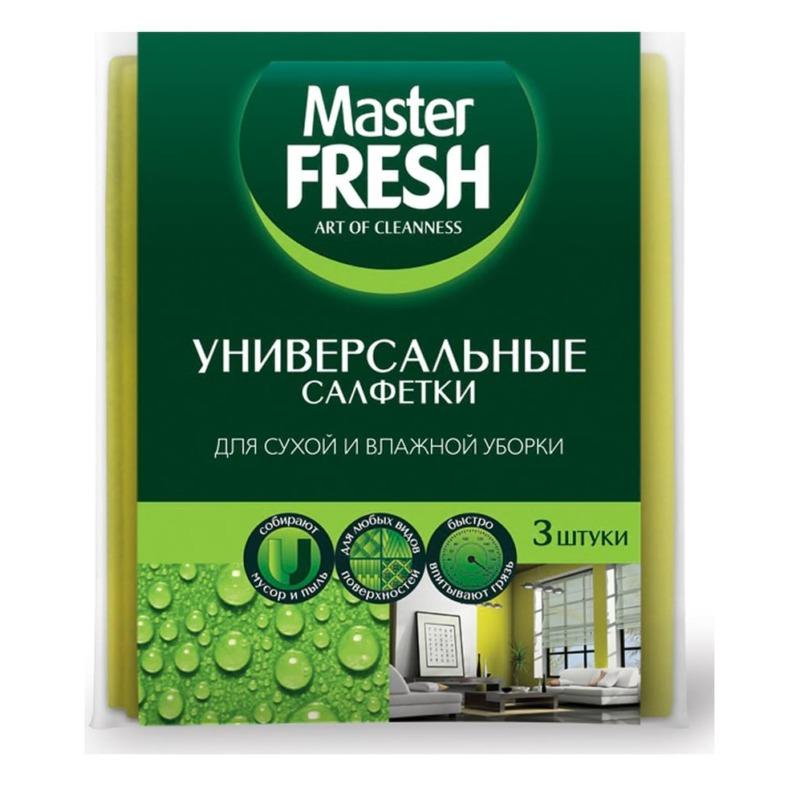 Master FRESH Универсальные салфетки для уборки (вискоза) 3 шт.