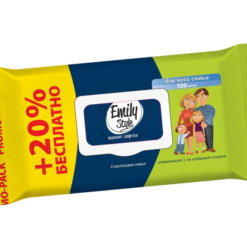 Влажные салфетки EMILY STYLE для всей семьи. ПРОМО 100+20 шт. (+20% БЕСПЛАТНО)
