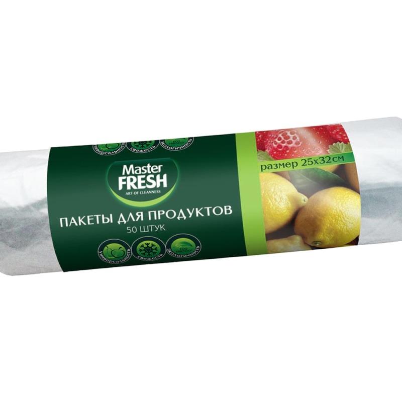 Master FRESH Пакеты для продуктов (50 шт.)