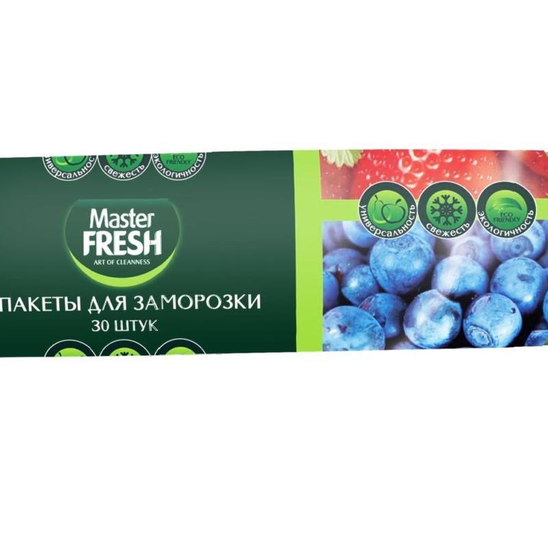 Master FRESH Пакеты для заморозки (30 шт.)