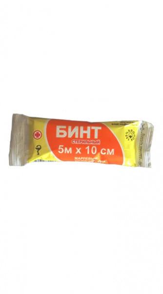 Бинт медицинский стерильный 5х10 (плотность 36,0 г/м2), ВераМед