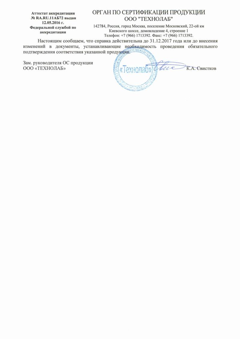 Салфетки процедурные (нагрудные д/пациента)
