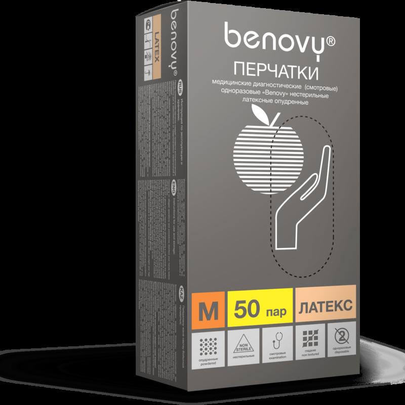 Перчатки латексные Benovy опудренные