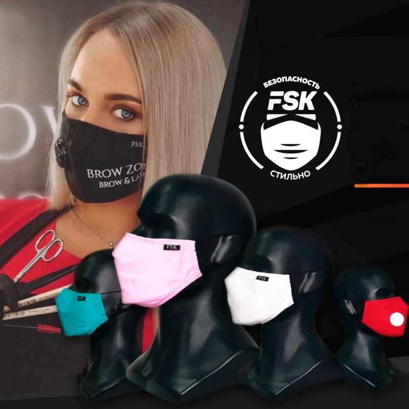 Сменные угольные фильтры для защитной маски FSK
