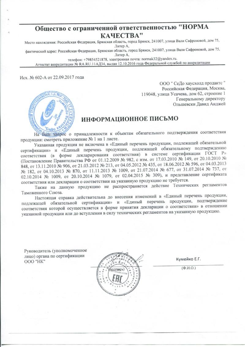 Перчатки виниловые Paclan неопудренные синие (100 шт/уп.)
