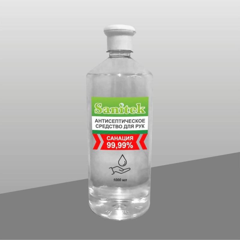Антисептическое средство Sanitek, флакон с распылителем (500 мл, 1000 мл)