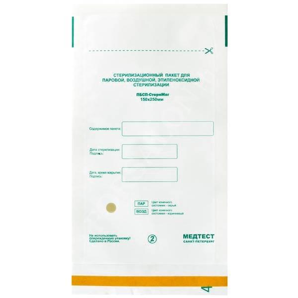 Пакеты белые для стерилизации (МедТест) 150 х 250 мм