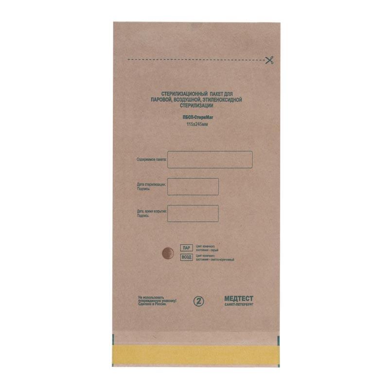 Крафт пакет бумажный самоклеящийся плоский ПБСП-СТЕРИМАГ 115 х 245 мм.