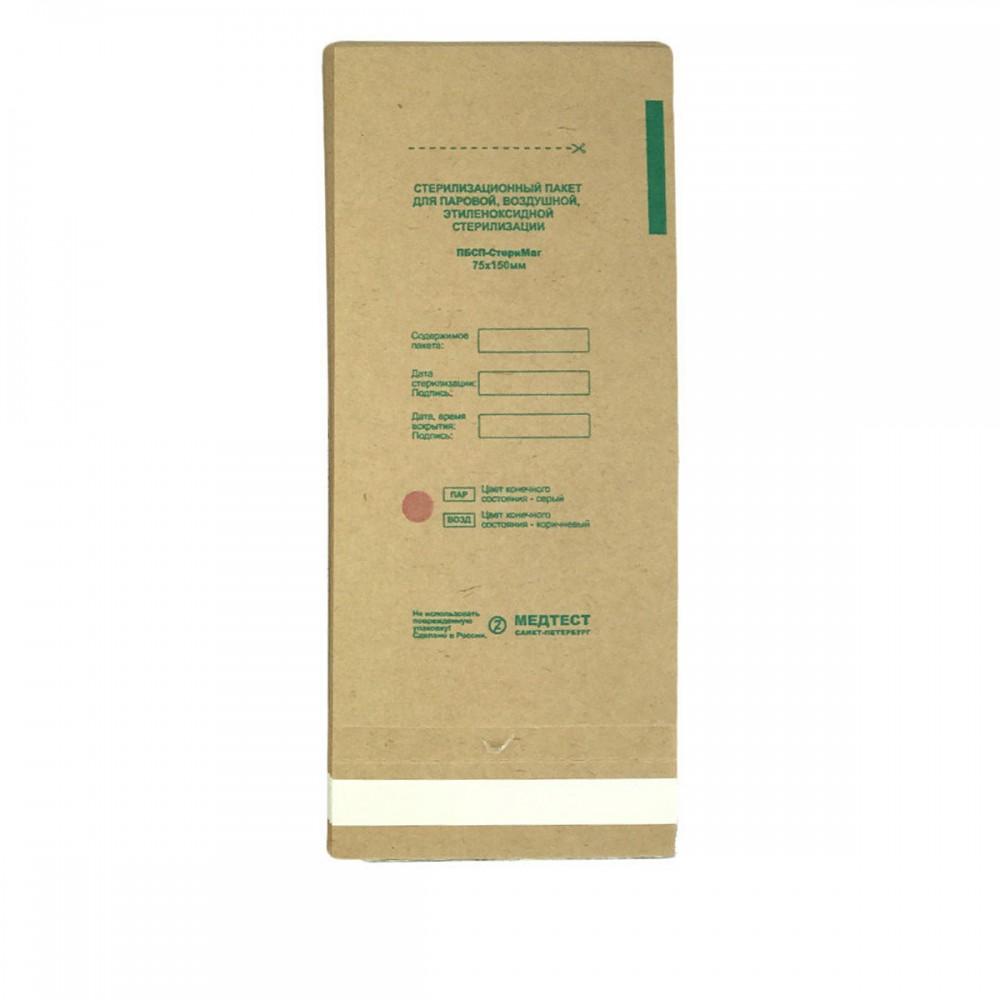 Крафт пакет бумажный самоклеящийся плоский ПБСП-СТЕРИМАГ 75х150 мм.