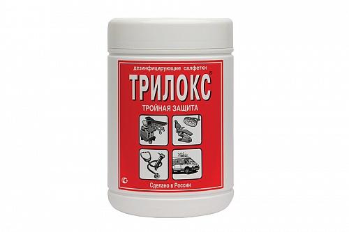 Салфетки дезинфицирующие «Трилокс» (90 шт.)