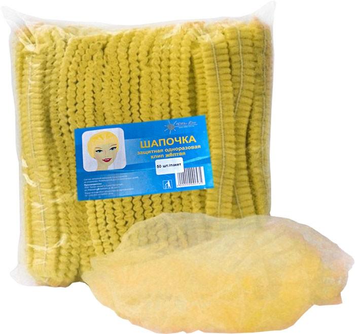 Шапочка-клип спанбонд, желтая (50 шт)