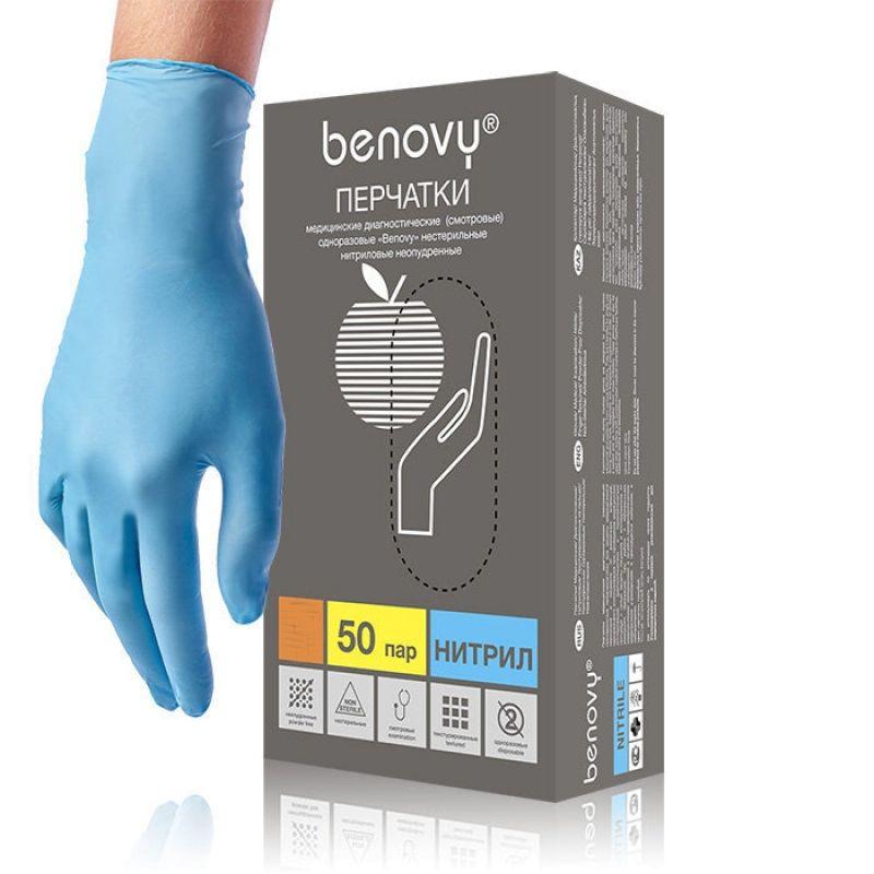Benovy Перчатки нитриловые. Размер S, голубые (50 пар/уп.)