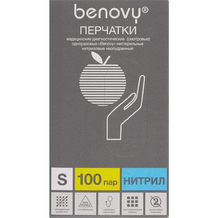 Benovy Перчатки нитриловые. Размер S (100 пар, голубые)