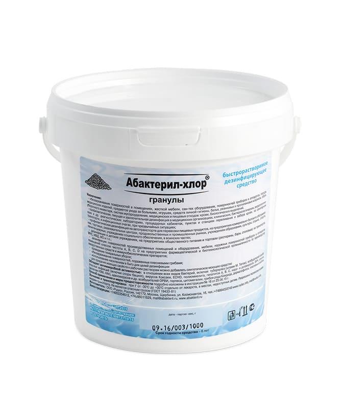 Средство дезинфицирующее «Абактерил-Хлор» 1 кг (в гранулах)