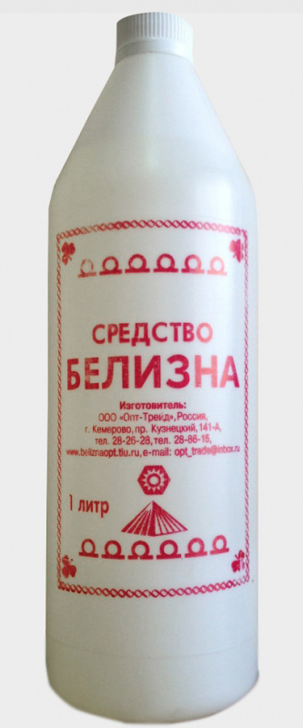 Белизна 1л. «Кемерово» красная