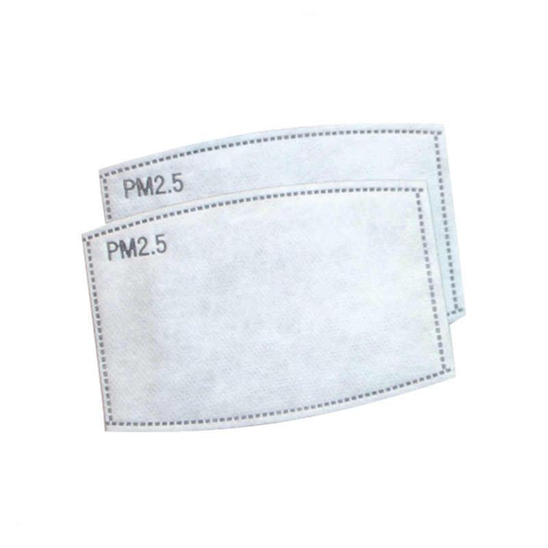 Сменный четырехслойный тканевый фильтр для маски, 2 шт./уп.