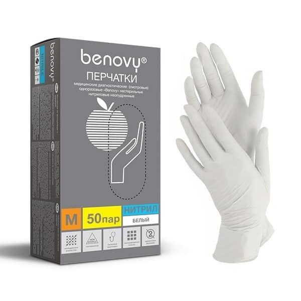 Benovy Перчатки нитриловые. Размер S (50 пар, белые)
