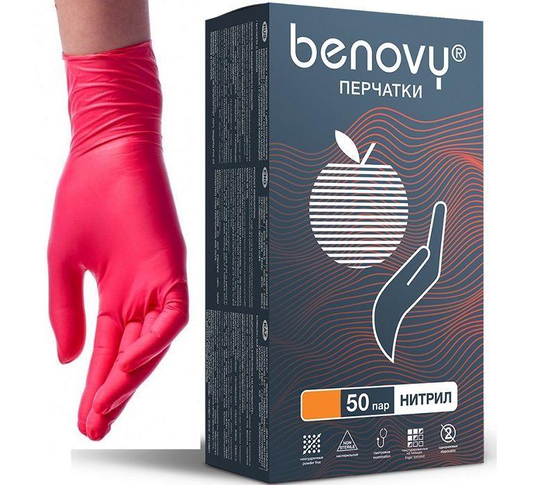 Benovy Перчатки нитриловые. Размер S (50 пар, красные)