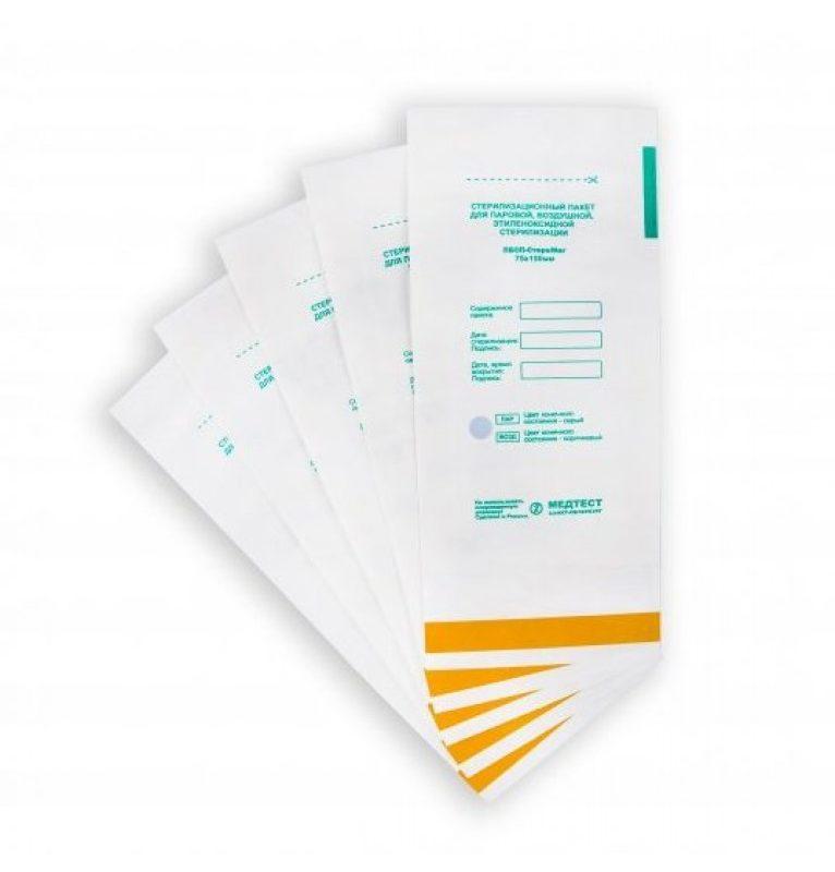 Пакет бумажный самоклеящийся плоский ПБСП-СТЕРИМАГ 100х200 мм.