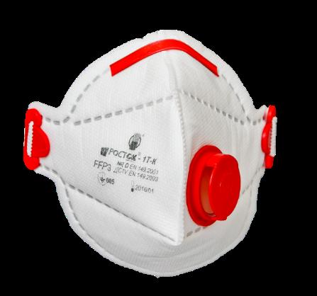 РОСТОК 1Т-К FFP 3 NR с клапаном D защита от вирусов