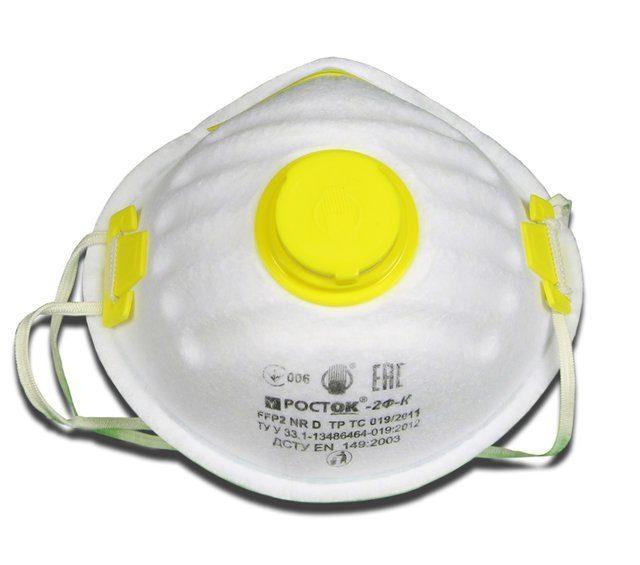 РОСТОК 2Ф-КFFP2 NR D с клапаном (формованный)