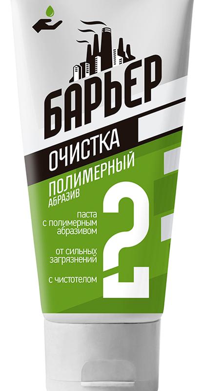 Паста защитно-очищающая с полимерным абразивом «Барьер» (200 мл.)