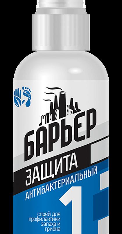 Спрей дезодорирующий антибактериальный для ног и рук «Барьер» (100 мл.)