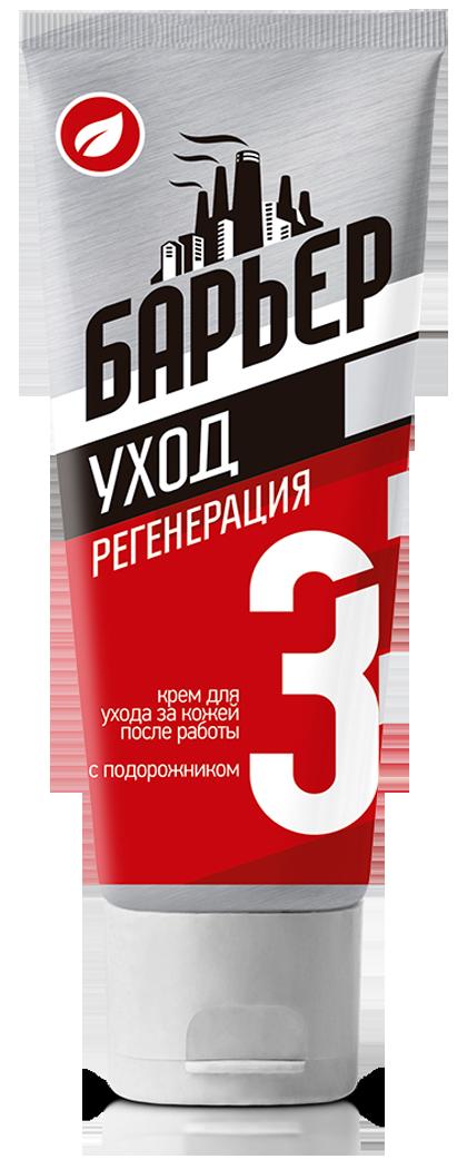 Крем регенерирующий восстанавливающий для рук «Барьер» (100 мл.)
