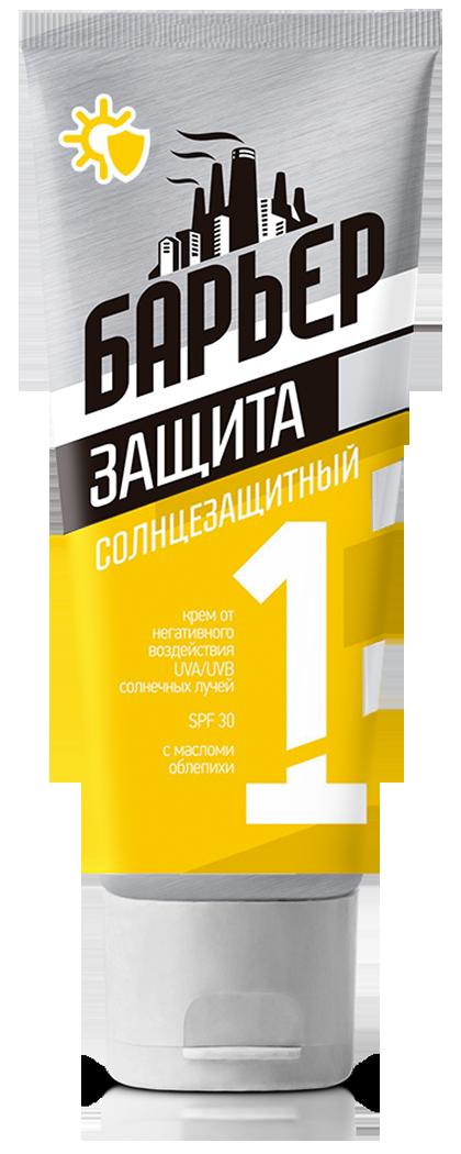 Крем солнцезащитный SPF 30 «Барьер» (100 мл.)