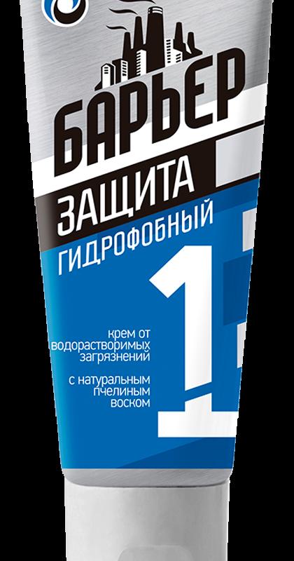 Крем для рук защитный гидрофобного действия «Барьер» (100мл.)