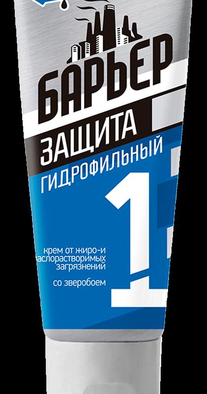 Крем для рук защитный гидрофильного действия «Барьер» (100мл.)