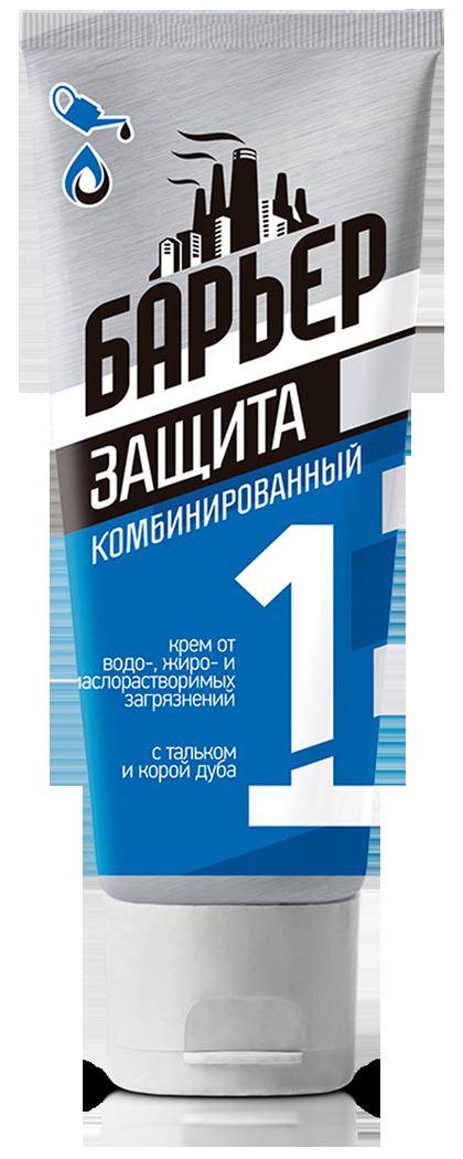 Крем для рук защитный комбинированного действия «Барьер» (100мл.)