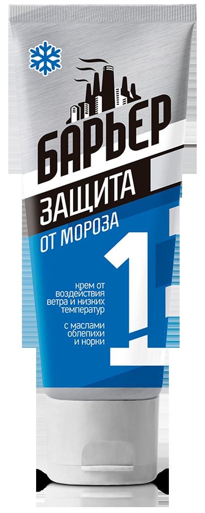 Крем защитный для кожи от ветра и низких температур «Барьер» (100 мл.)