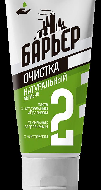 Паста защитно-очищающая с Натуральным абразивом «Барьер» (200 мл.)