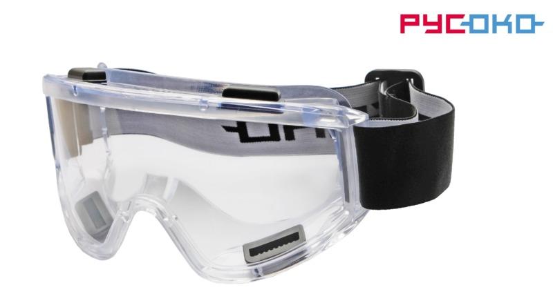 Защитные очки «Сфера»