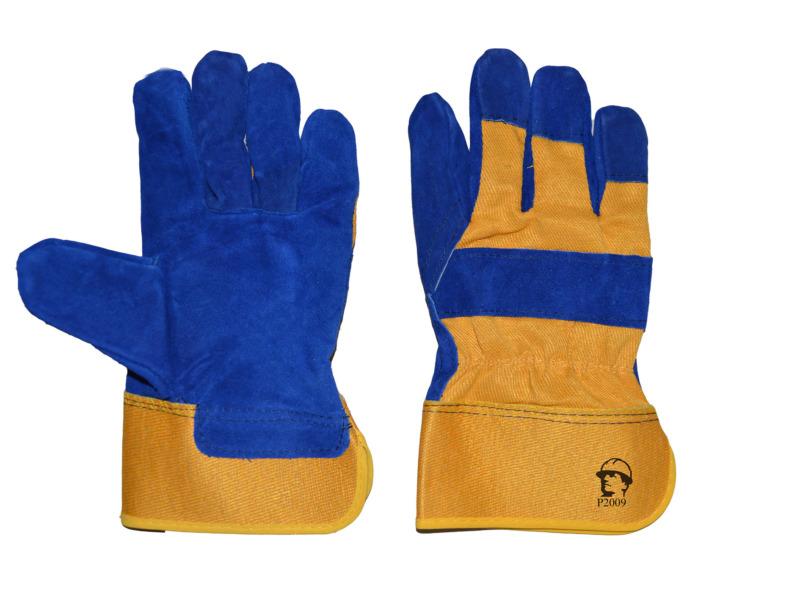 Перчатки «сапфир»