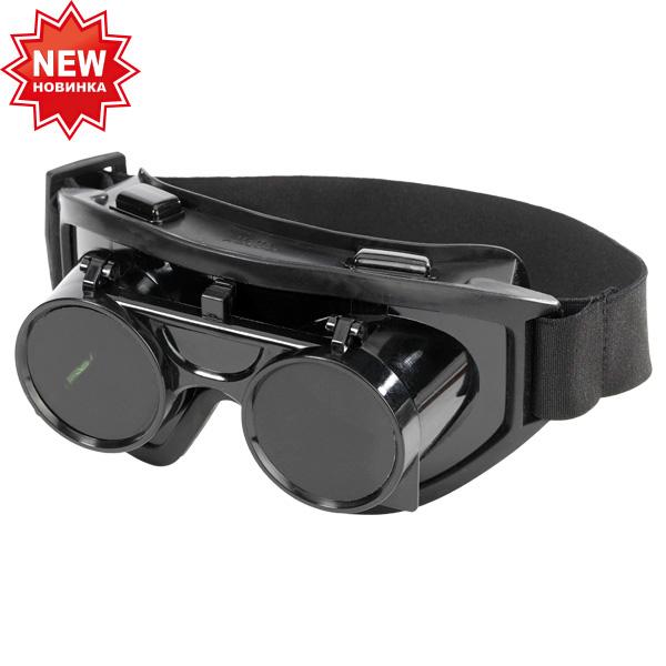 Очки Газосварщика защитные панорамные с откидным светофильтром «Исток ПРО»
