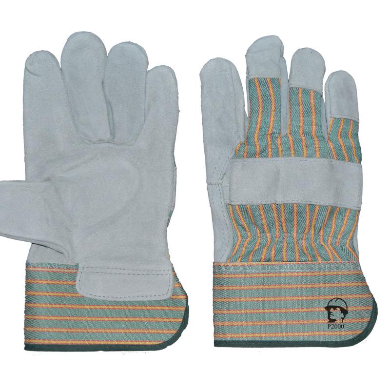 Перчатки «трал люкс»