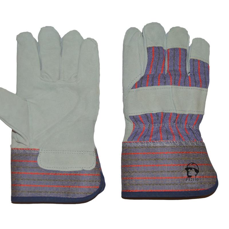 Перчатки «трал» (утеплённые)